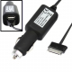 Chargeur voiture allume cigare auto Samsung Galaxy Tab GT P1000 - Chargeur tablette Samsung - www.yonis-shop.com