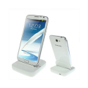 Dock de synchronisation Samsung Galaxy Note 2 et Note chargeur Blanc - Station d'accueil - www.yonis-shop.com